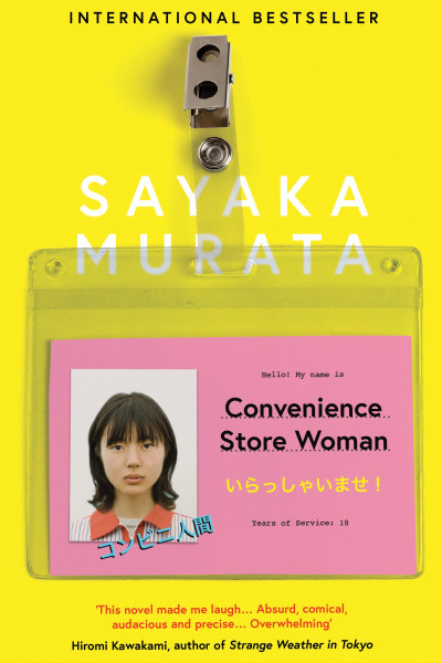Book cover of Convenience Store Woman by Sayaka Murata