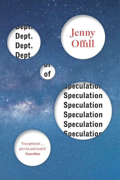 Dept-of-speculation-jenny-offill